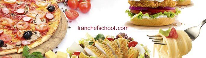 مدرسه آشپزی ایران