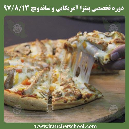 گزارش تصویری از دوره تخصصی پیتزاهای آمریکایی و ساندویچ