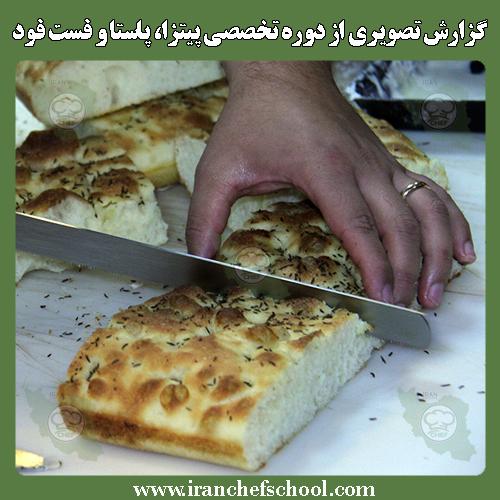 گزارش تصویری از دوره تخصصی پیتزا، پاستا، سوخاری و فست فود در مدرسه آشپزی ایران